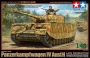 1/48 Panzer Ausf.H Late