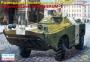БРДМ-1 Разведывательная машина