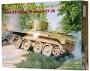 БТ-7А артиллерийский танк