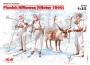 Финские пехотинцы (зима 1940 г.)