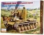 КВ-2 обр.1940. Тяжелый танк (152мм пушка)