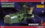 Корабль: SPACE PIRATE BATTLESHIP ARCADIA 1/1500