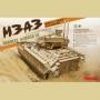 M3A3 Bradley w/BUSK III (without interior)