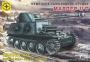 Немецкое самоходное орудие Мардер II D  (1:35)