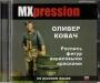 Обучающий DVD-диск на русском языке MXpression MXP-DVD-02-RU