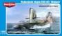 "Подводная лодка SSN-585 ""Skipjack"""