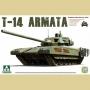 Russian Manin Main Battle Tank T-14 Armata