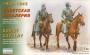 Советская кавалерия 1939 - 1943