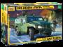 Советский бронеавтомобиль ГАЗ-233014