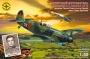 Советский истребитель конструкции А.С.Яковлева тип 7А Амет-хана