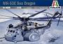 Вертолет MH-53 Sea Dragon
